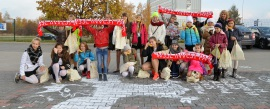 WSSE INVEST-PARK Patriotycznie (6)