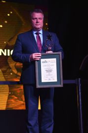 WSSE - Gwiazdy Biznesu - Dzierzoniow